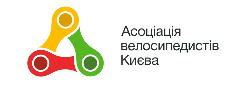 Kyiv Cyclists` Association