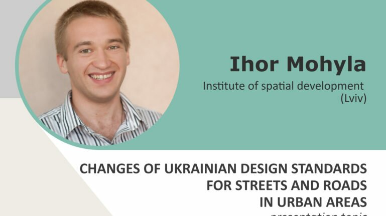 Veloforum 2017 speakers. Ihor Mohyla