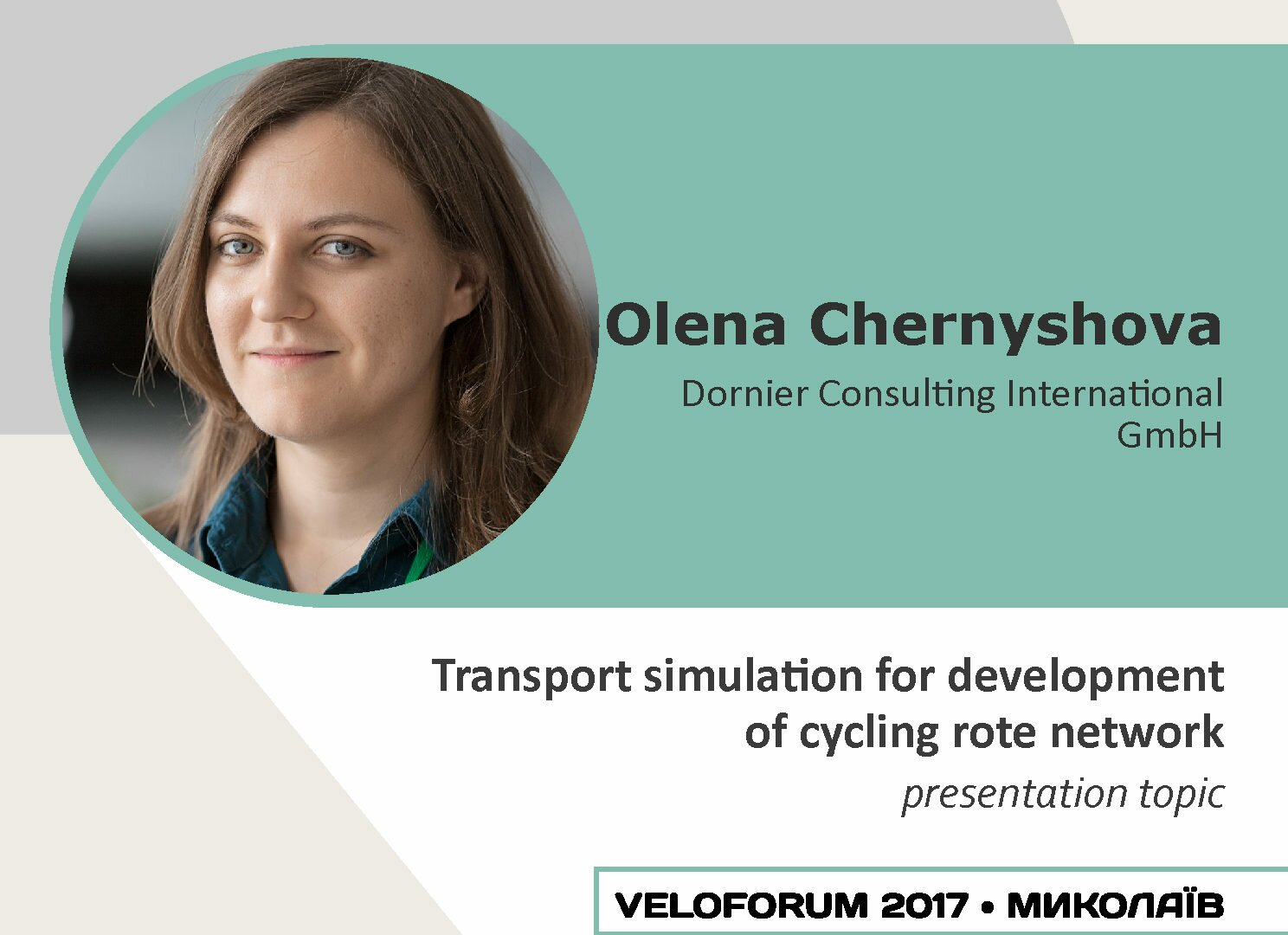 Veloforum 2017 Speakers. Olena Chernyshova